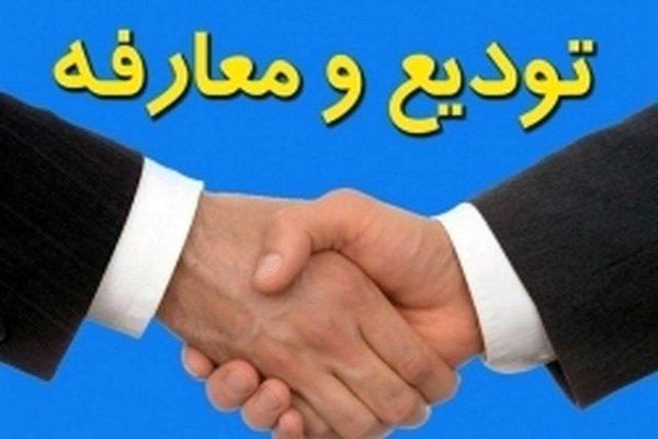 سرپرست جدید سازمان صنعت معدن و تجارت اردبیل معرفی گردید