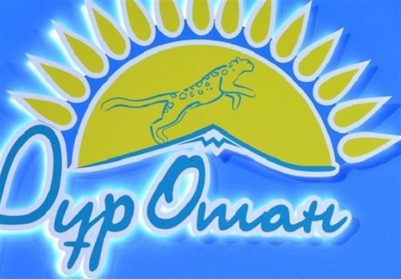 حزب حاکم قزاقستان نامزد خود برای انتخابات ریاست جمهوری این کشور را اعلام می نماید