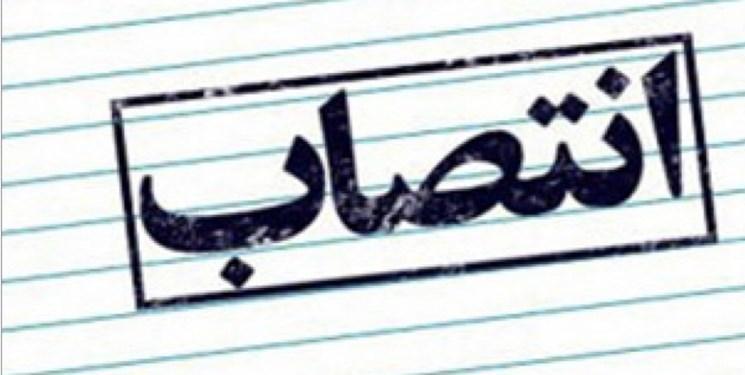 ابطحی سرپرست دانشگاه صنعتی اصفهان شد