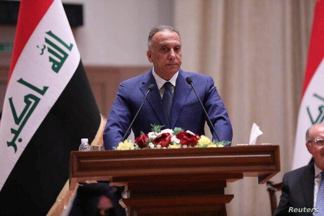 الکاظمی: هدف عراق ایستادگی با قدرت مقابل تروریسم است
