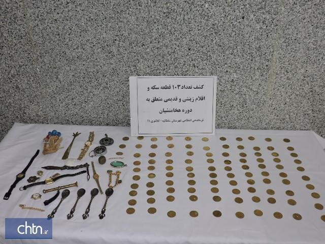 سکه های کشف شده در سلطانیه تقلبی است