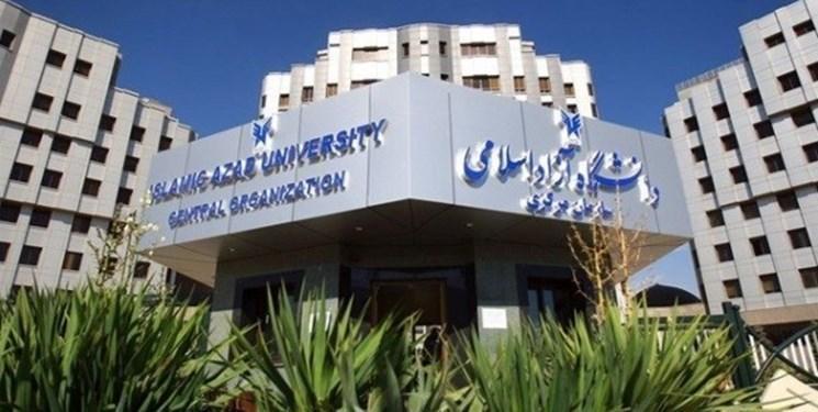 سامانه انتخاب محل امتحانات دانشجویان دانشگاه آزاد فعال شد