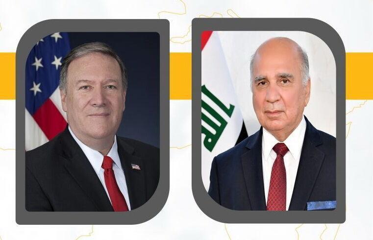 گفتگوی پمپئو و وزیر خارجه عراق