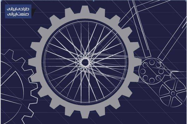 حمایت از طراحی صنعتی و بسته بندی محصولات دانش بنیان