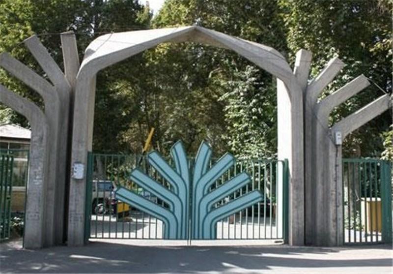 مصوبه جدید هیات رئیسه پردیس کشاورزی تهران براساس شرایط جدید استان البرز