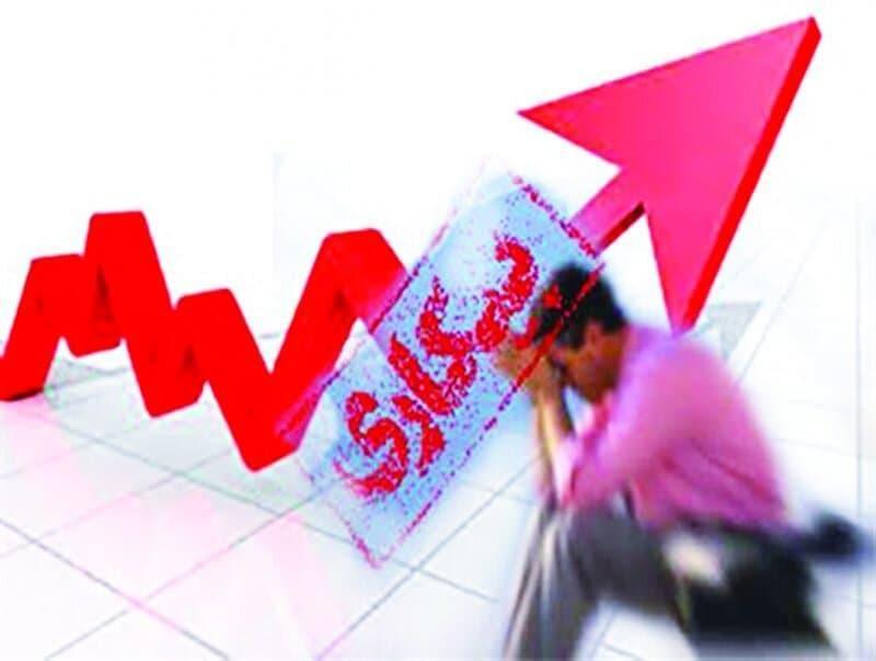 اکونومیست: نرخ بیکاری در ایران امسال به 20.3 درصد می رسد ، موج سوم کرونا می تواند مشارکت اقتصادی را وخیم تر کند!