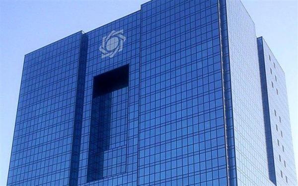 بانک مرکزی با تزریق 21 میلیارد ریال نقدینگی به بانک ها موافقت کرد