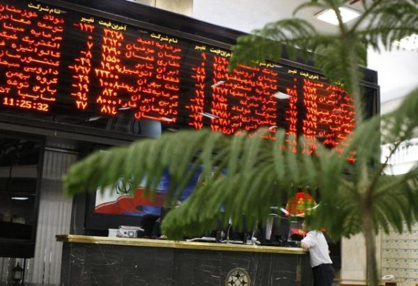 شاخص کل بورس تهران در سرانجام معاملات امروز به یک میلیون و 233 هزار واحد رسید