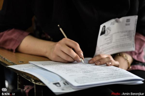 برگزاری بیست و ششمین المپیاد علمی دانشجویی در دانشگاه تبریز